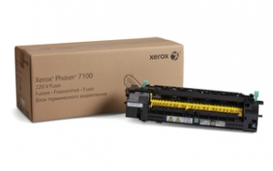 Узел закрепления изображения 220V Xerox PH7100